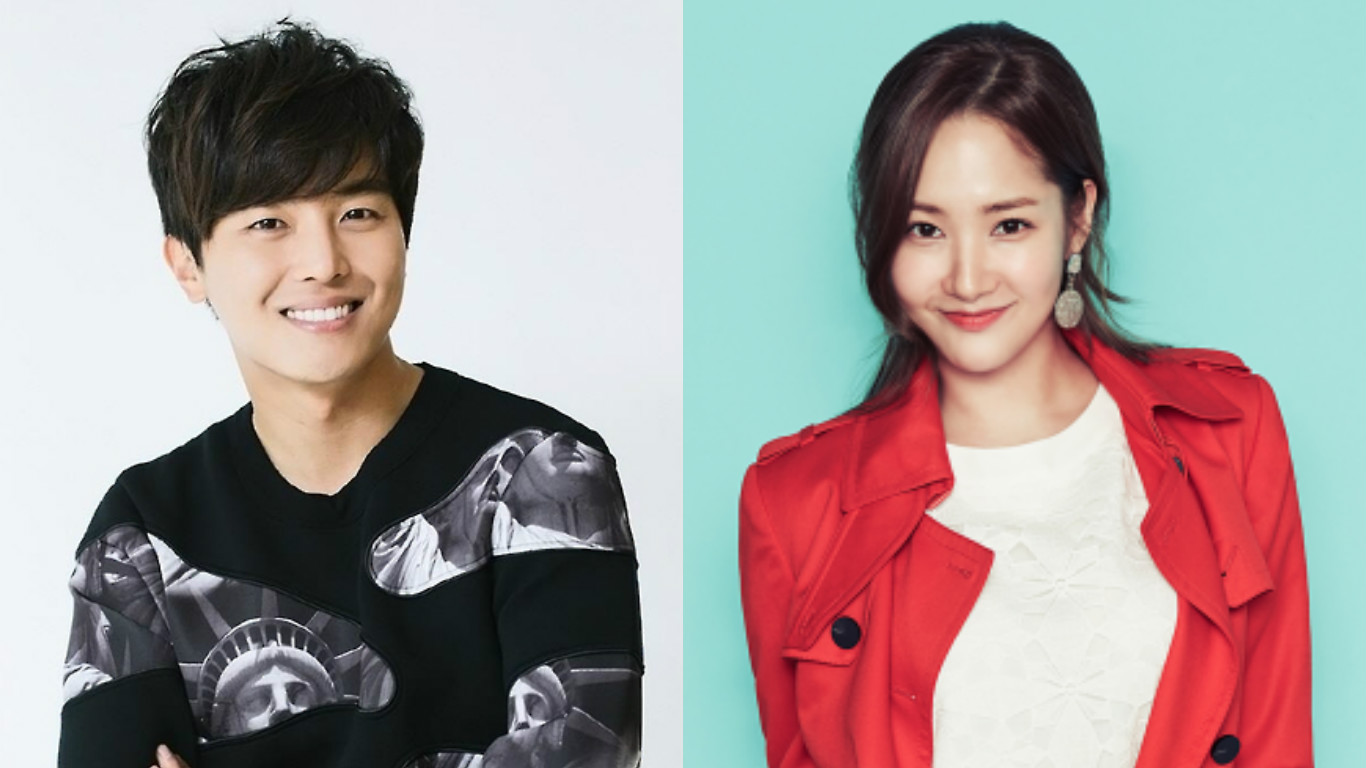 Yeon Woo Jin And Park Min Young To Star In New Romantic Period Drama