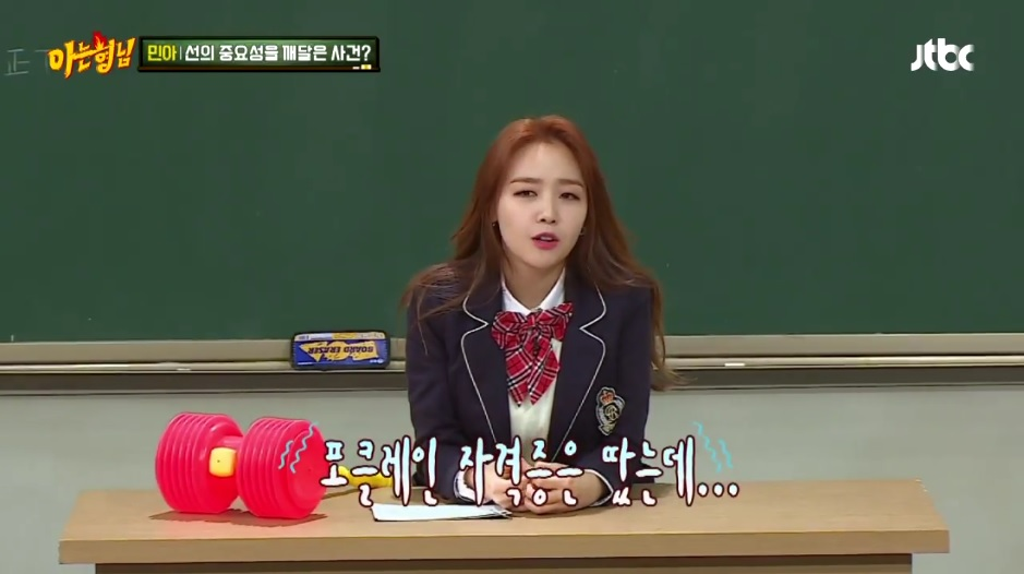 """Girl's Day's Minah Surprises """"Ask Us Anything"""" Cast With Her Unique License"""