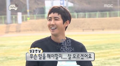 "Kwanghee Gives Tearful And Heartfelt Farewell On ""Infinite Challenge"" In Last Episode"