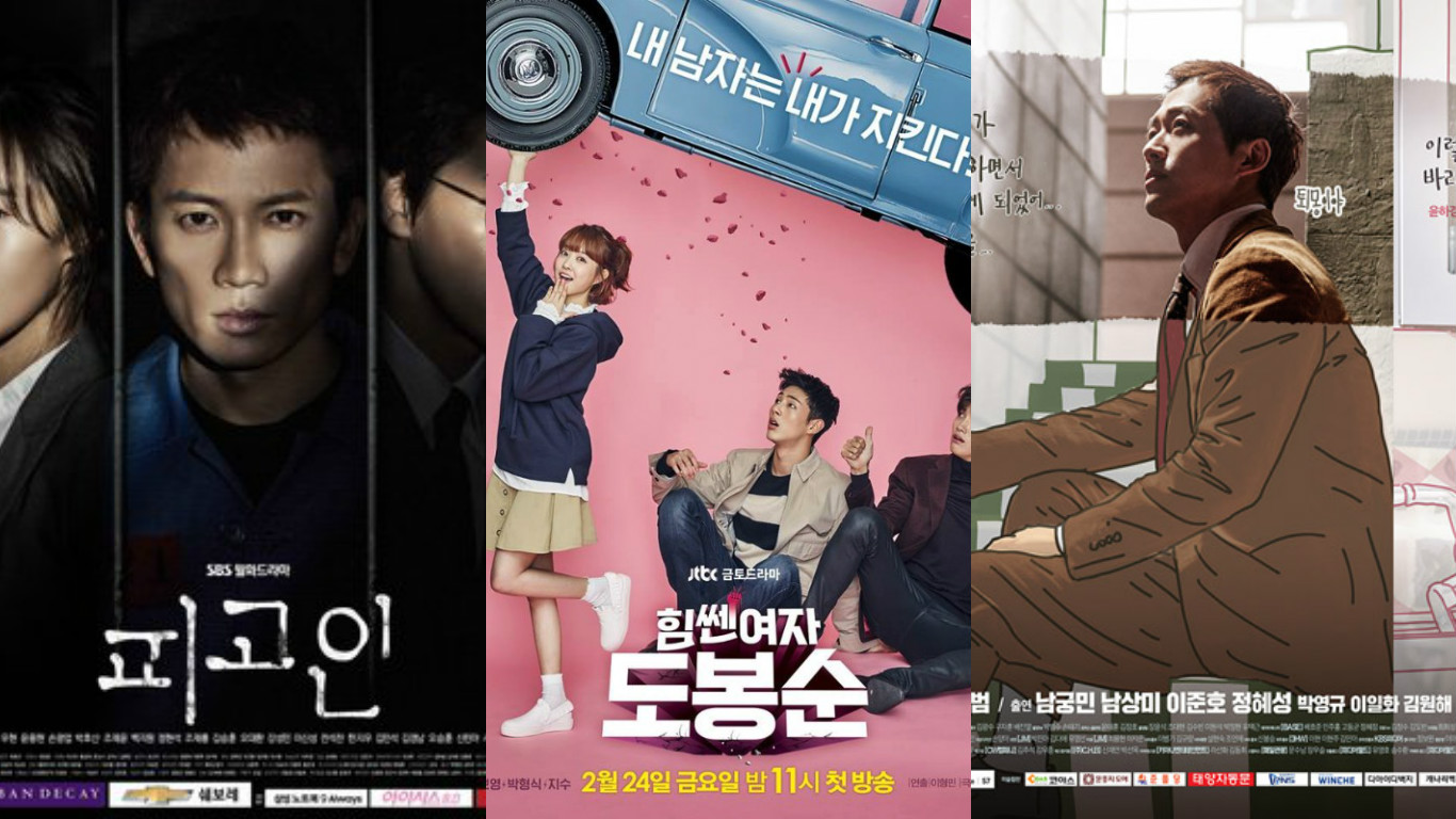 Drama Reputation Rankings Revealed For The Month Of March