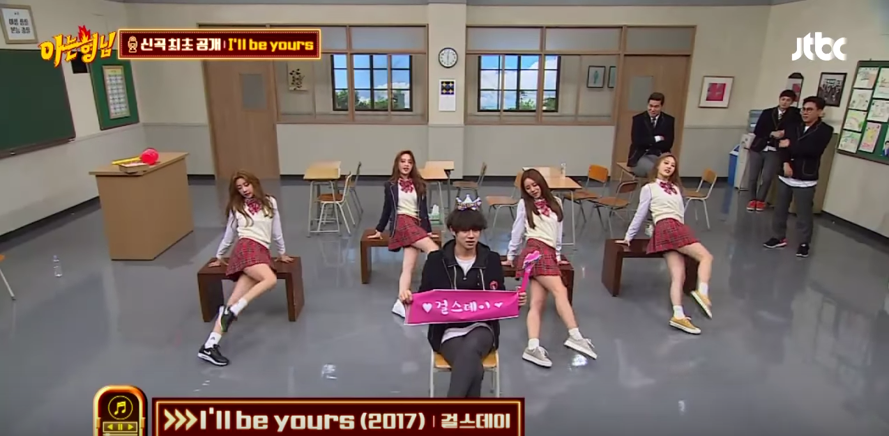 """Watch: Girl's Day Gives Sneak Peek Of New Comeback Song And Dance On """"Ask Us Anything"""""""