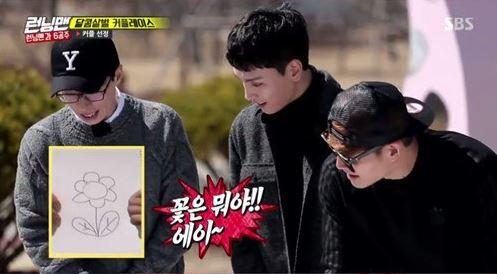 "Choi Tae Joon Tries To Win Song Ji Hyo's Heart On ""Running Man"""