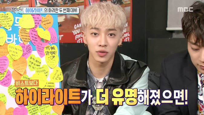 Lee Gikwang Hopes For Highlight's Popularity To Surpass BEAST's