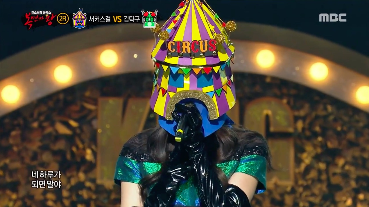 "Watch: Hit Rookie Girl Group Member Wows With Her Voice And Gets Teary On ""King Of Masked Singer"""