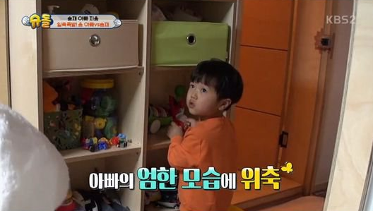 Seungjae Cutely Threatens To Run Away From Home With Hilarious Results