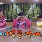 "Lee Dong Gook Makes His Children Cry With His Pranks (Again) On ""The Return Of Superman"""