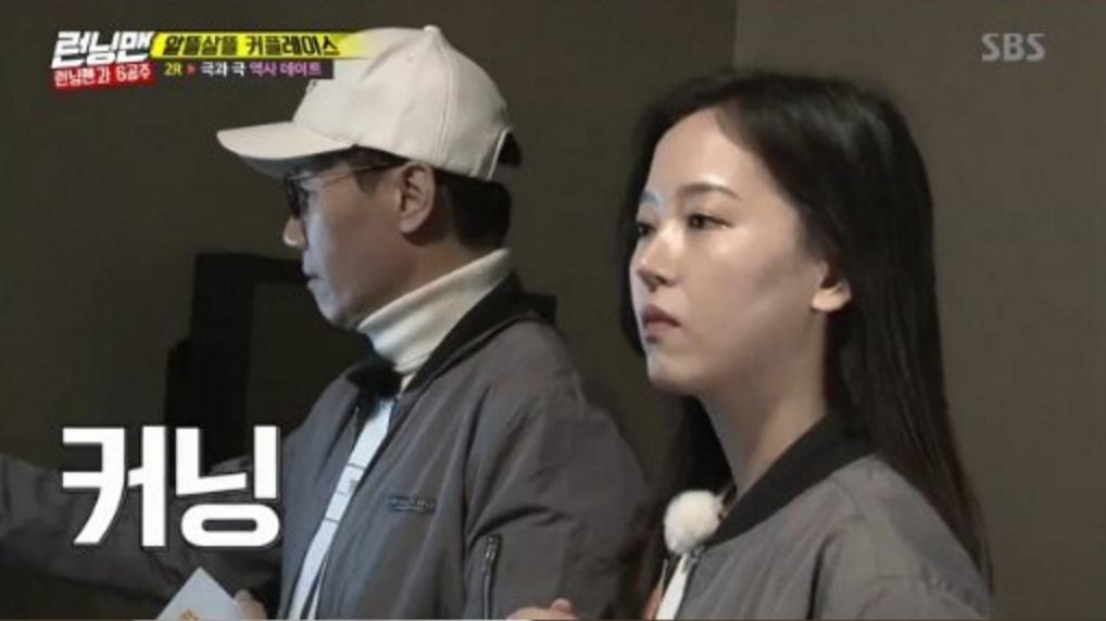 "Kang Han Na Is Ready To Win At Any Cost To Yoo Jae Suk's Surprise On ""Running Man"""
