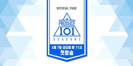 """""""Produce 101 Season 2"""" Responds To Reports Of Coercing Trainees To Stay Quiet About Controversies"""