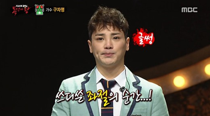 Singer Goo Ja Myung Apologizes For Drunk Driving Incident From 3 Years Ago