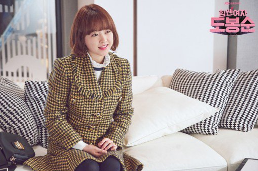 """Park Bo Young Rejects Sponsorship From Luxury Clothing Brands For """"Strong Woman Do Bong Soon"""""""