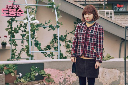 Strong Woman Do Bong Soon Quotes: Park Bo Young Rejects Sponsorship From Luxury Clothing