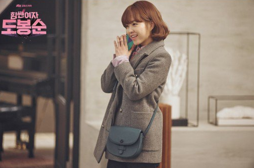 Park Bo Young Rejects Sponsorship From Luxury Clothing Brands For – Clothing Sponsorship