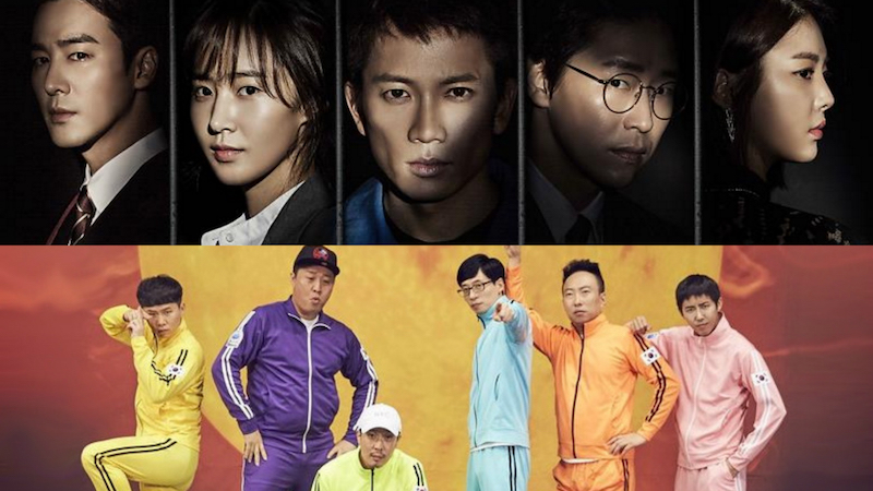 """""""Defendant"""" And """"Infinite Challenge"""" Top Lists Of Most Talked About Shows"""