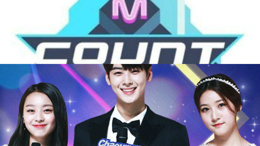 """M!Countdown"" And ""Music Core"" To Be Postponed This Week"