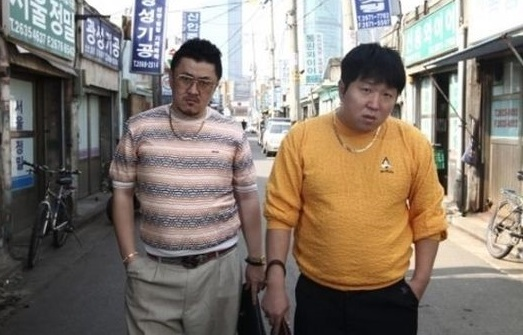 """Jung Hyung Don And Defconn To Perform New Song On """"Yoo Hee Yeol's Sketchbook"""" For First Time Ever"""