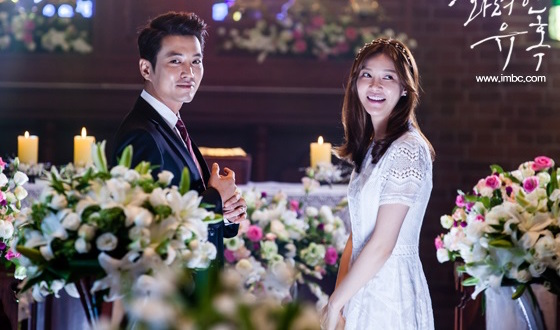 Joo Sang Wook And Cha Ye Ryun To Marry