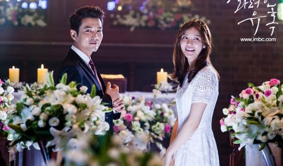 Joo Sang Wook And Cha Ye Ryun To Marry