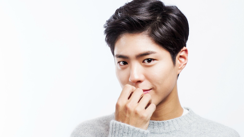 park bo gum keeps his cool while answering girlfriend question on infinite challenge