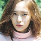 SM Responds To Reports About f(x) Member Krystal's Possible Solo Album