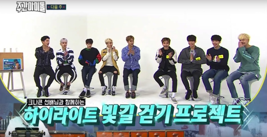 """KNK Picks The Highlight Member They Think Will Be The Most Successful on """"Weekly Idol"""""""