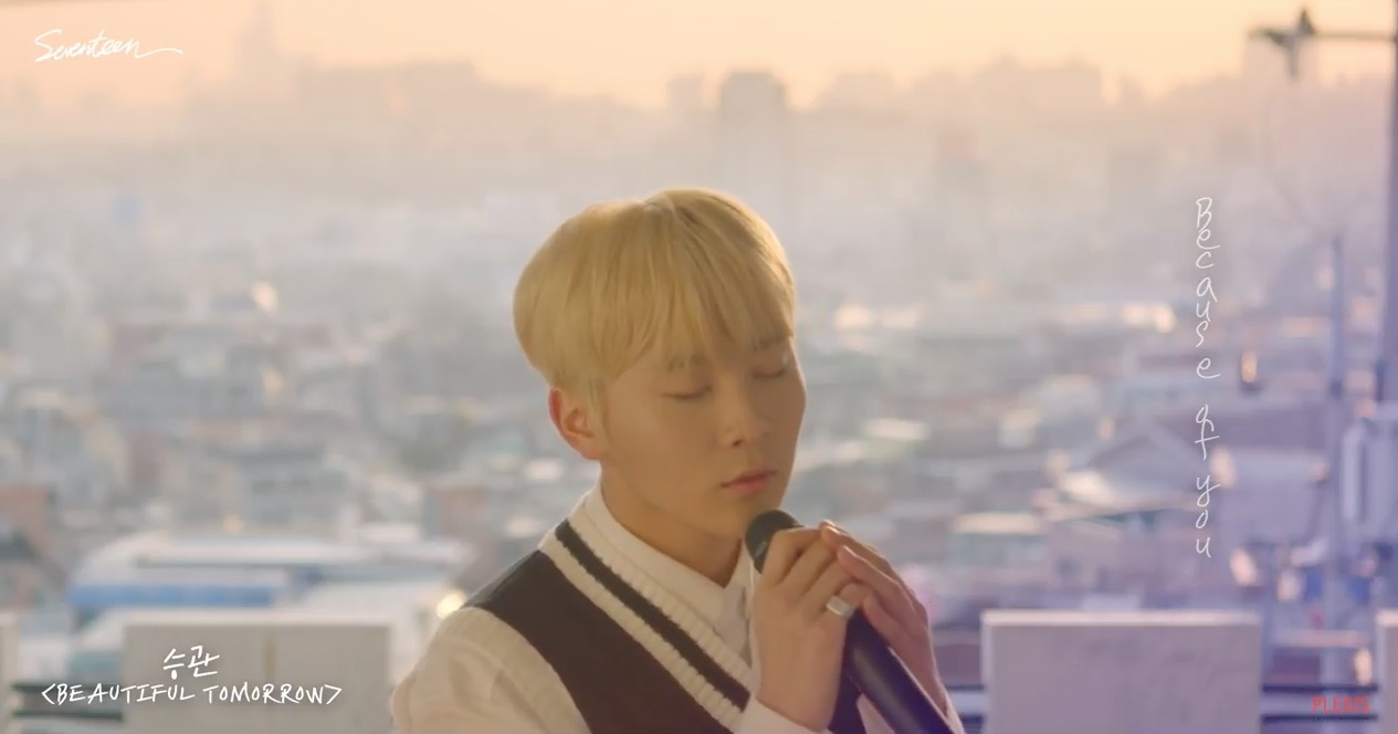 "Watch: SEVENTEEN's Seungkwan Melts Hearts With Cover Of Park Hyo Shin's ""Beautiful Tomorrow"""