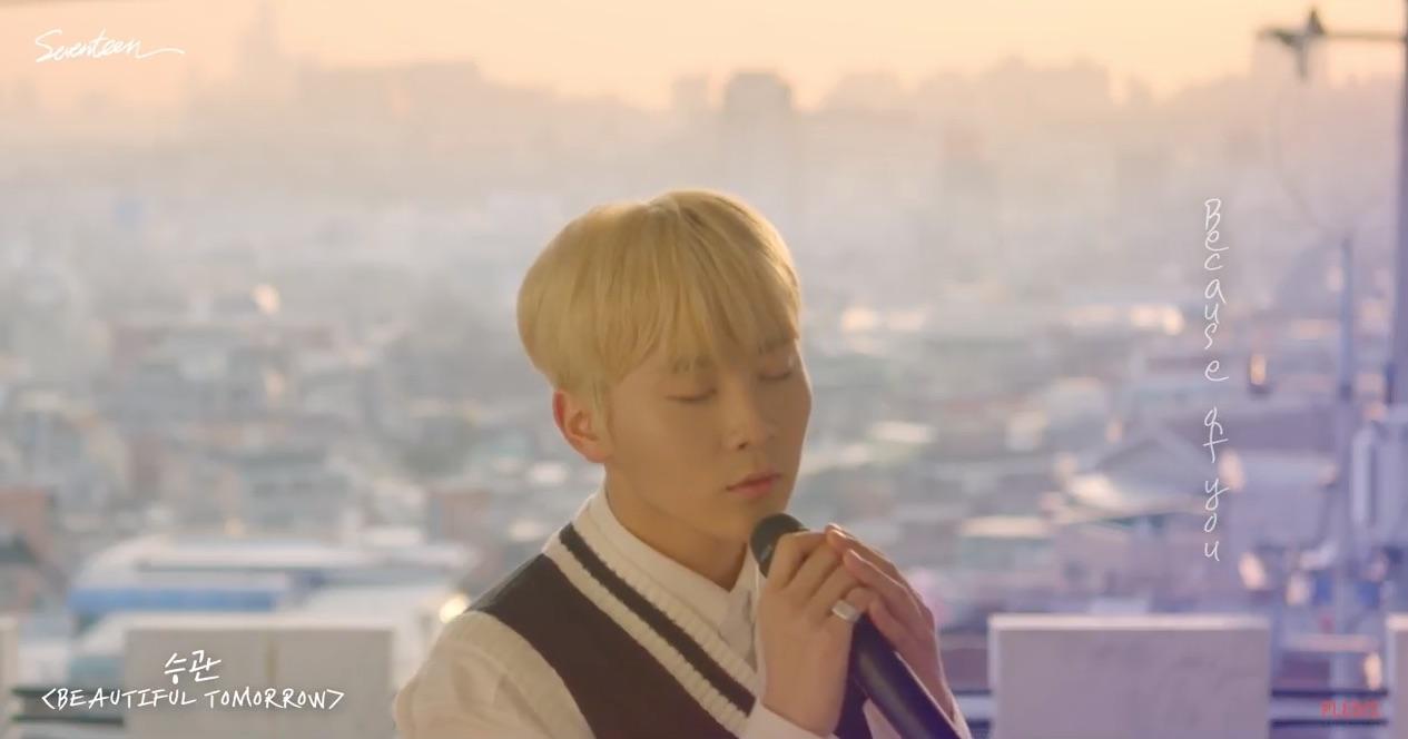 "Watch: SEVENTEEN's Seungkwan Melts Hearts With Cover Of Park Hyo Shin's ""Beautiful Tomorrow"""
