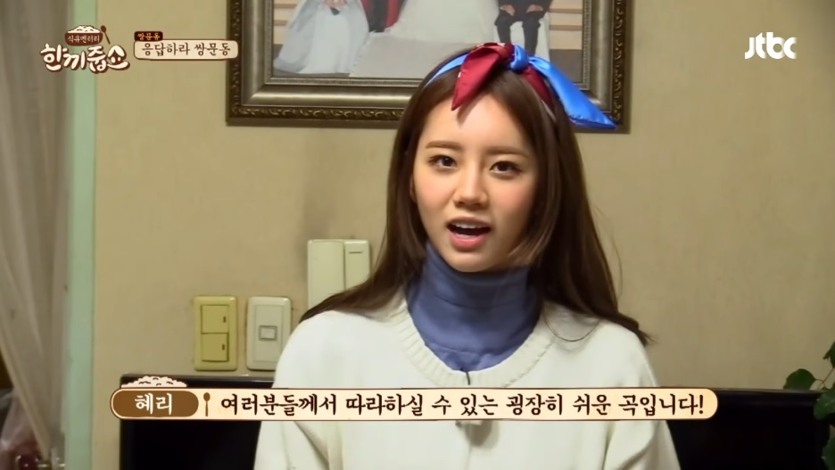 """Girl's Day's Hyeri Pays A Visit To Neighborhood Where """"Reply 1988"""" Took Place"""