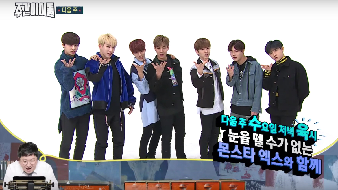 """Watch: MONSTA X Battles It Out In Preview For Next Week's """"Weekly Idol"""""""
