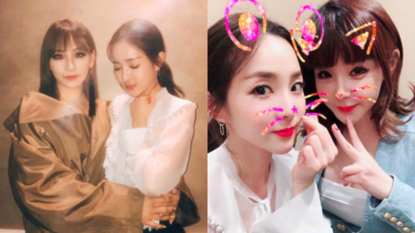 CL And Park Bom Celebrate Sandara Park's Korean Film Debut