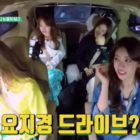 """Girl's Day Members Tear Up On tvN's """"Taxi"""" While Talking About Difficulties They Faced"""