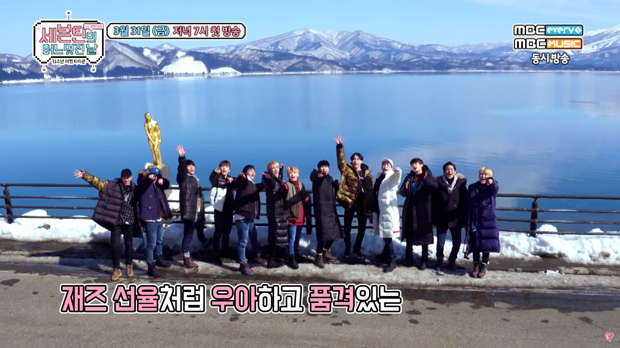 One Fine Day (variety show) | Soompi