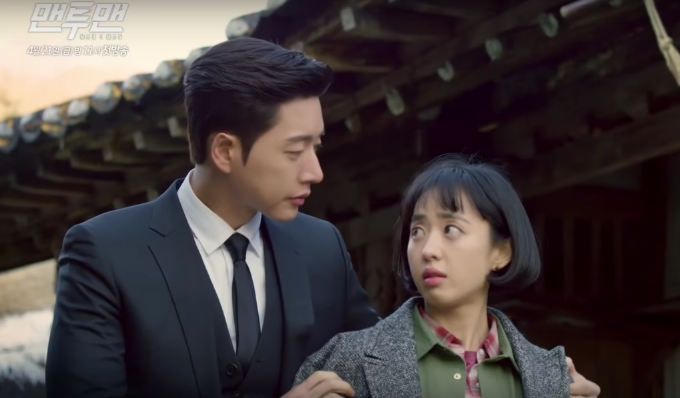"Watch: Kim Min Jung Shows Her Cute And Spunky Side In Character Video For ""Man To Man"""