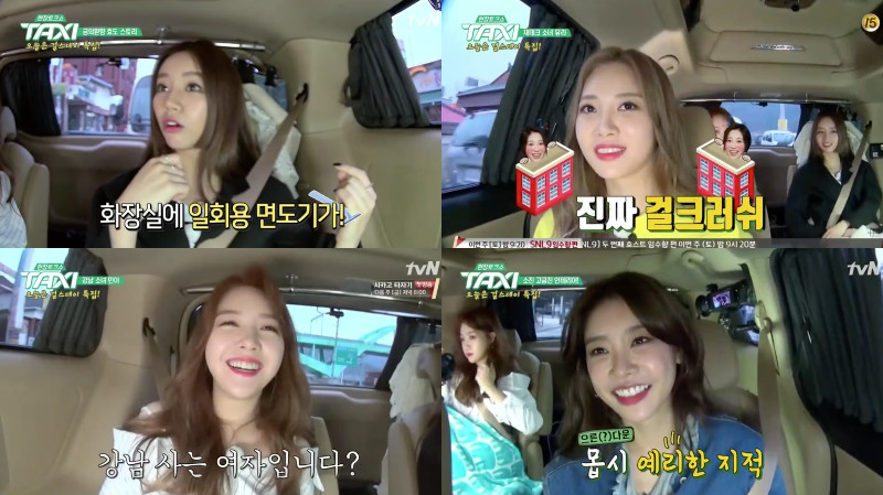 Girl's Day Members Can't Decide On Who Is Wealthiest Among Themselves