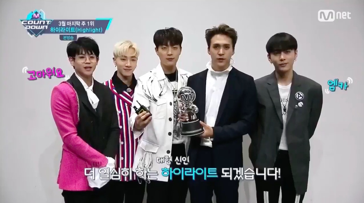 """Highlight Grabs 3rd Win For """"Plz Don't Be Sad"""" On """"M!Countdown"""""""