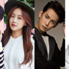 """""""Cheese In The Trap"""" Film Reps Talk About Planned Differences In Plot Compared To Drama Adaptation"""
