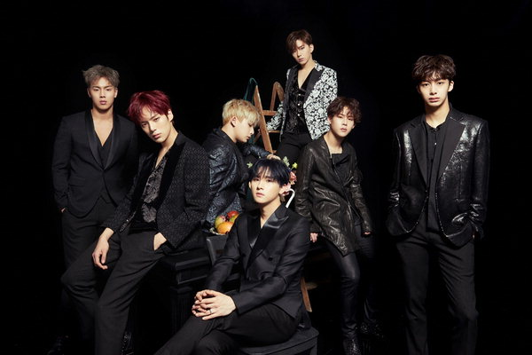 MONSTA X To Make Official Japanese Debut Under New Label