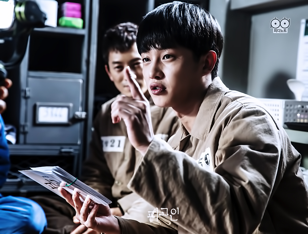 "Kim Min Suk Gives Honest Opinion On His Character's Ending In ""Defendant"""