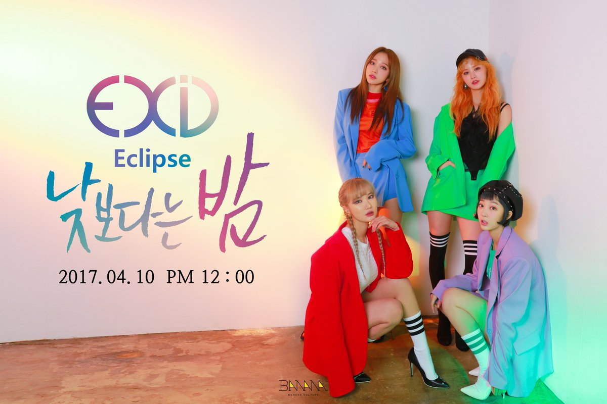"""EXID Shares First Teaser Image For Comeback With """"Night Rather Than Day"""""""