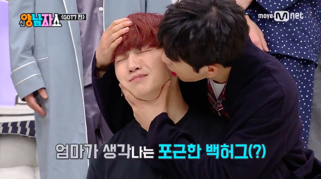 "Watch: GOT7 Tortures JB With Love And Kisses During Punishment On ""New Yang Nam Show"""