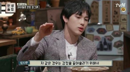 Im Siwan Talks About His Struggles As An Idol And About His Acting