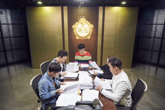 """""""Infinite Challenge"""" Faces Potential Broadcast Injunction Due To Alleged Political Bias"""
