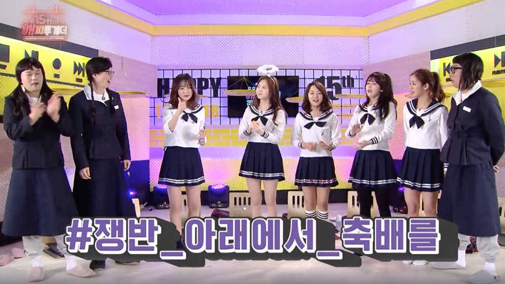 """Girl's Day Hyeri And EXID's Hani Open Up About Their Surprising First Loves On """"Happy Together"""""""