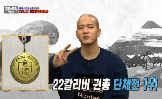 "BTOB's Peniel Reveals Impressive Past As An Athlete On ""Law Of The Jungle"""