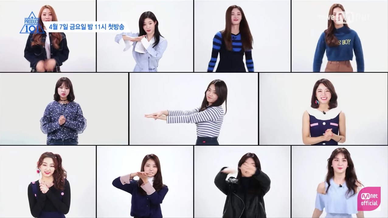 """Watch: I.O.I Explains The Importance Of Voting For """"Produce 101 Season 2"""" In New Teaser Video"""
