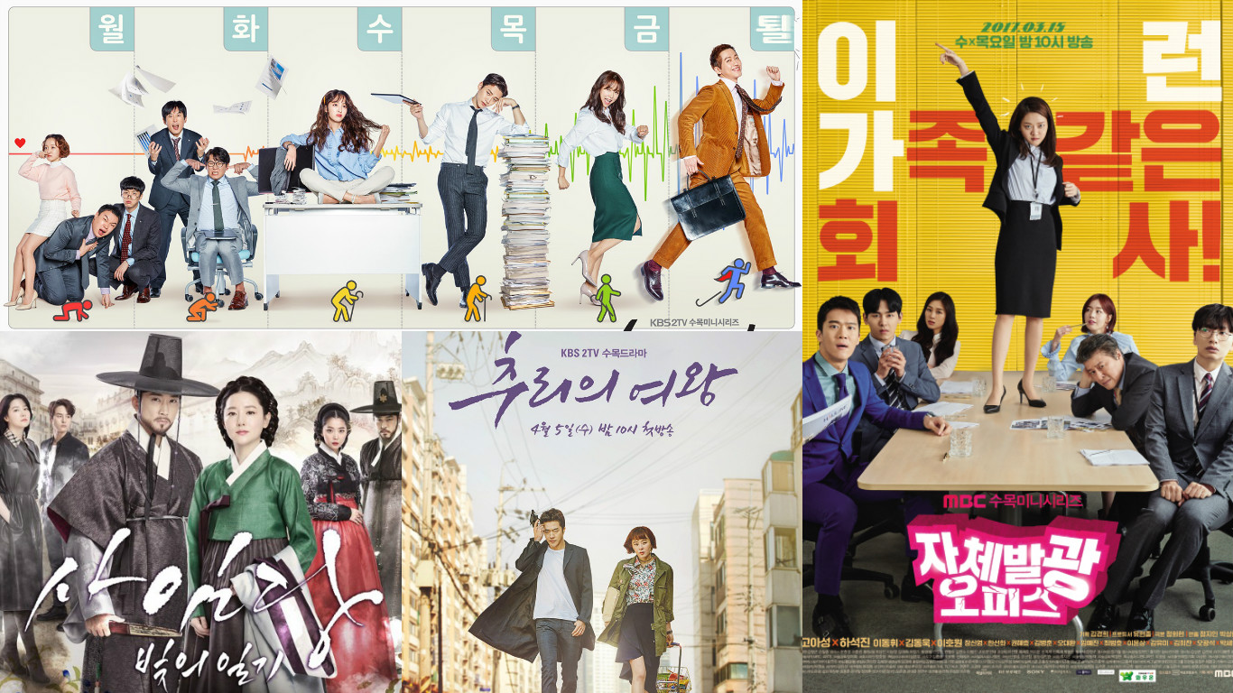 "MBC's ""Radiant Office"" On The Rise As Wednesday-Thursday Dramas Go Through Shake Up"