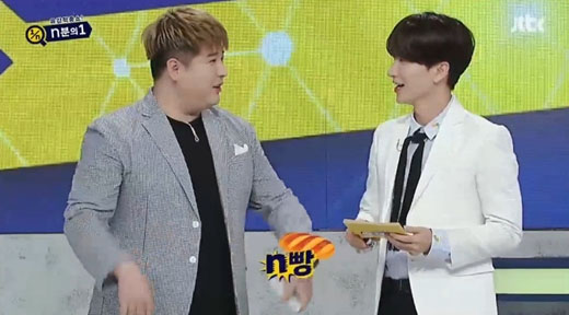 Super Junior's Leeteuk And Shindong Reveal Their Feelings About Co-Hosting New Quiz Show