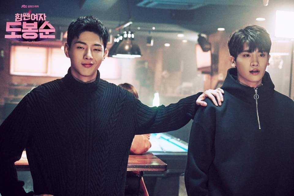 """13 Times Park Hyung Sik And Ji Soo Stole Our Hearts In """"Strong Woman Do Bong Soon"""""""