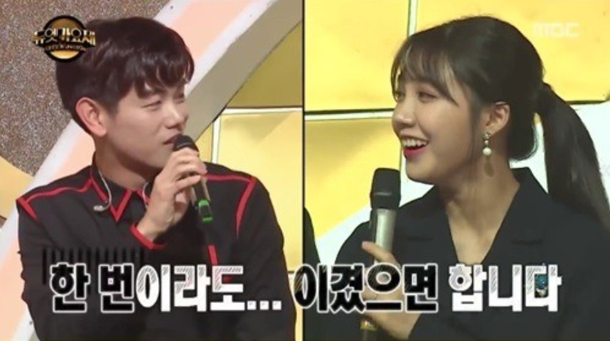 """Watch: Eric Nam And Apink's Jung Eun Ji Compete As Rivals Once More On """"Duet Song Festival"""""""
