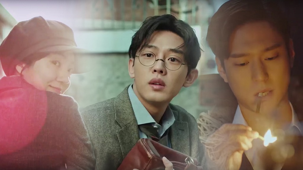 "Watch: ""Chicago Typewriter"" Teasers Hint At Intriguing Narrative And Dysfunctional Relationships"