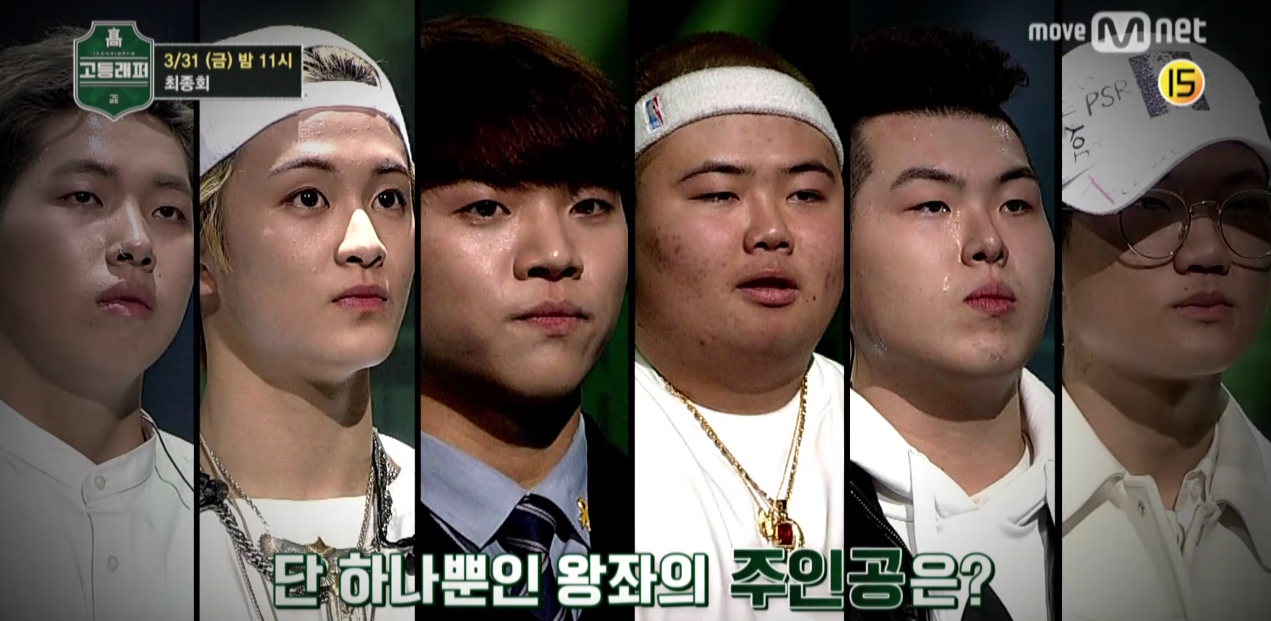 "Watch: ""High School Rapper"" Reveals Final Winner And Performances With Special Guests"